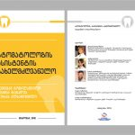 Professional Education Program of Dentist's Assistant was approved