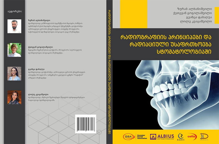 Dental Radiography Principles and Radiation Protection in Dentistry