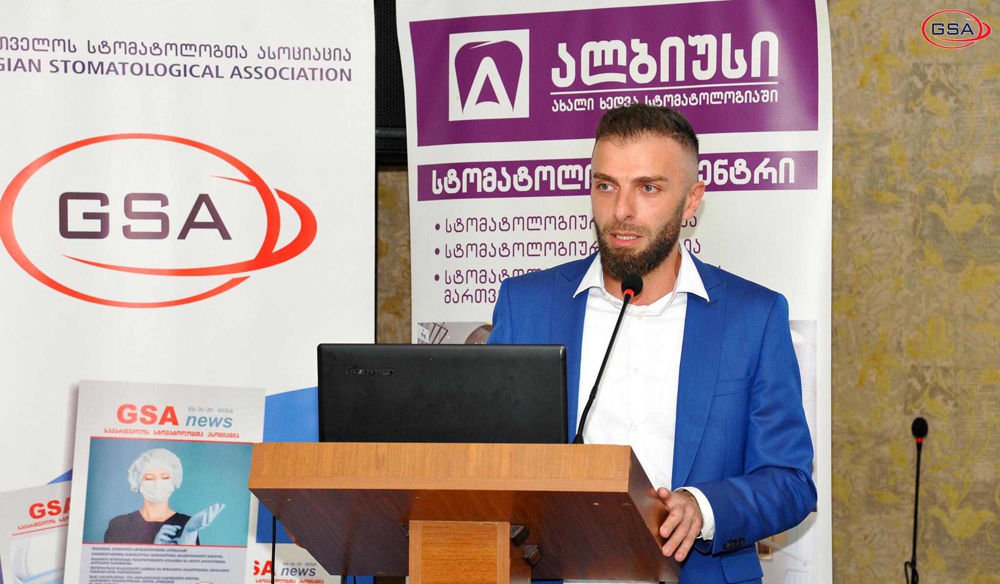 Zurab Alkhanishvili