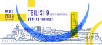 თბილისის მე-9 საერთ. სტომატოლოგიურ კონგრესზე რეგისტრაცია დაიწყო